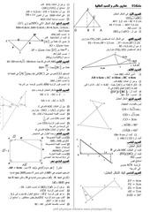 Fichier PDF 4 2