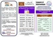 Fichier PDF depliant ibnrochd nouveau 20016 face 2