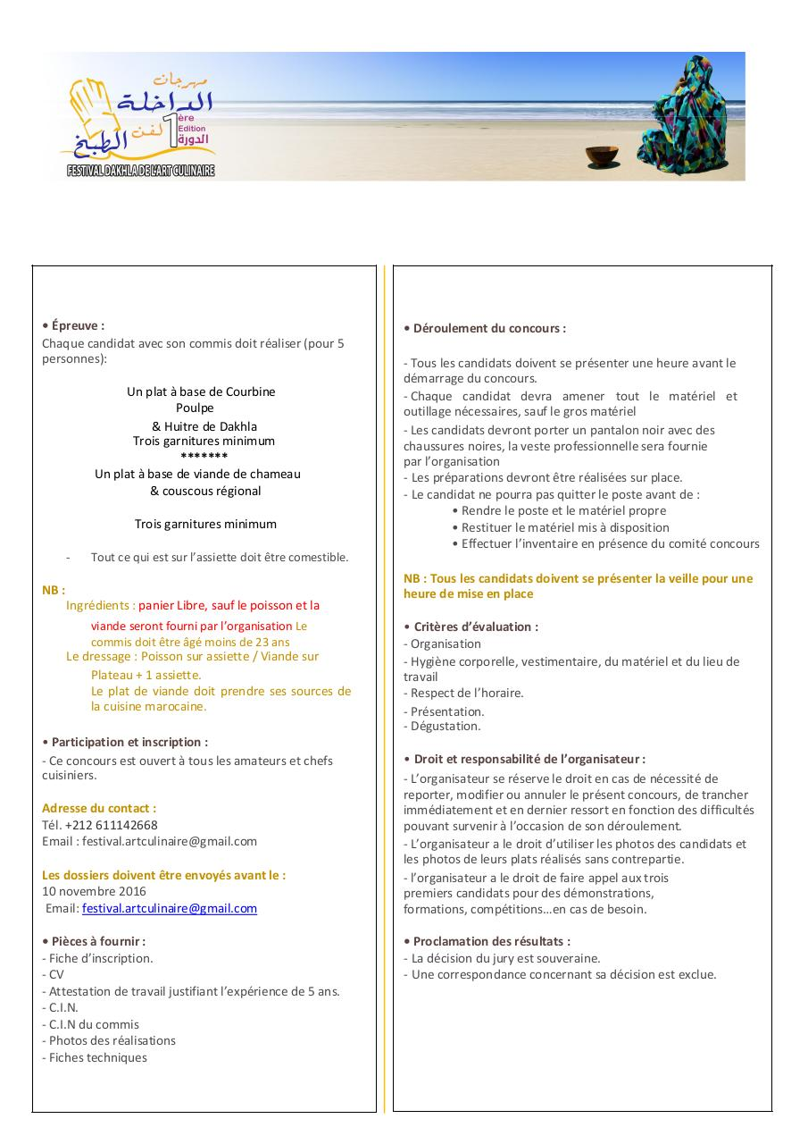 Aperçu du document Fiche inscription au TOP CHEF SAHARA.pdf - page 2/2