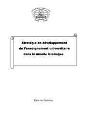 strategie develop univ