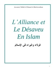 l alliance et le desaveu en islam blog