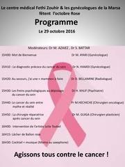 octobre rose programme nada 1