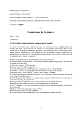 Fichier PDF consistance de epreuve 9eme base general