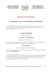 appel holodomor 2016 variante docx