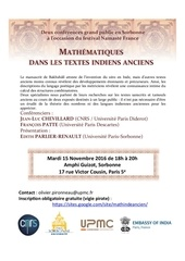 maths indiennes
