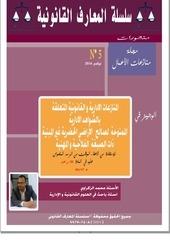 Fichier PDF 5