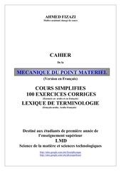 Fichier PDF cours physique 1ere annee