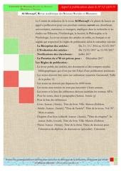 Fichier PDF al mawaqifn12fr