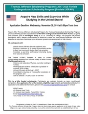 6 2017 2018 tjsp tunisia ugrad informational flyer english