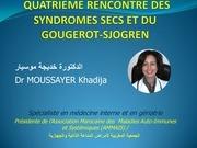 Fichier PDF syndromes secs et maladie de gougerot sjogren 1