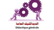 Fichier PDF didactique generale v3