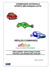 regles communes 2016 2017