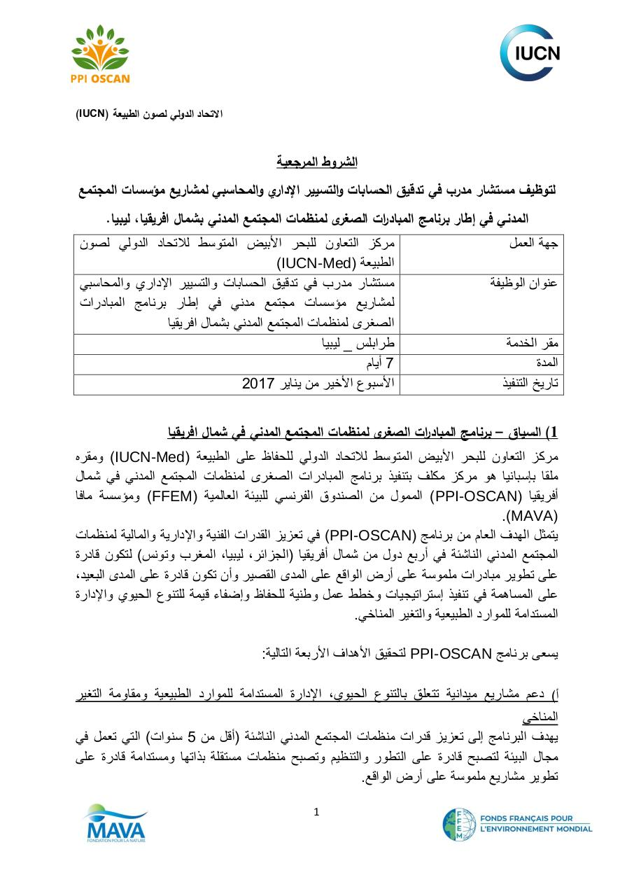 ToR_consultant_PPI_Libya.pdf - page 1/7