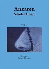 anzaren nikolae gogol