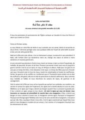 lettre de noel 2016 francais