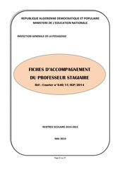 fiche d accompagnement