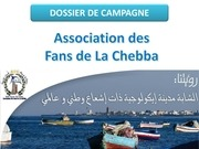 dossier de presentation de afc et de la campagne