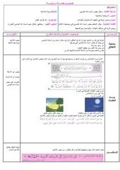 Fichier PDF fichier pdf sans nom 3