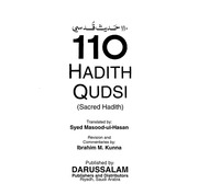 110 hadith qudsi ar eng