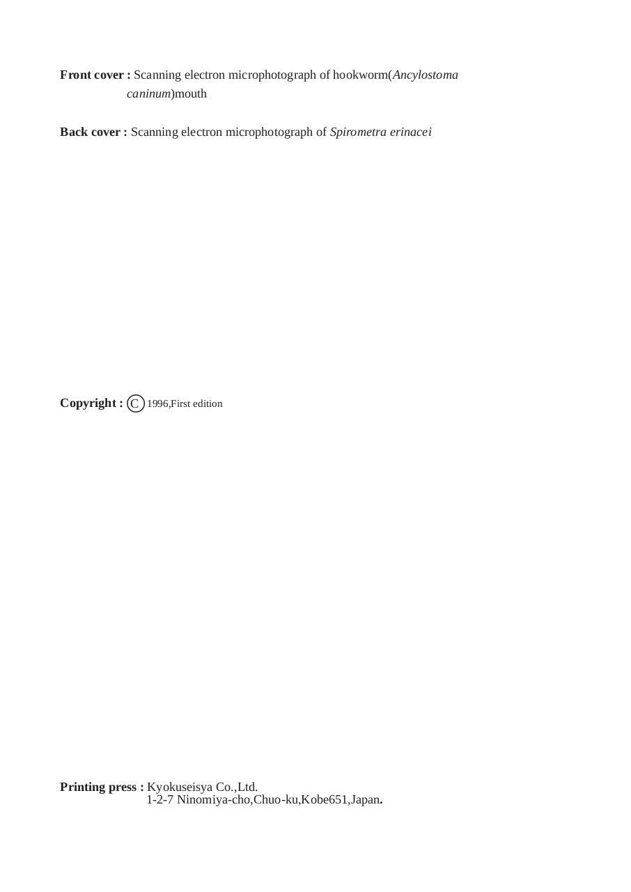 Atlas of Medical Parasitology - Fichier PDF