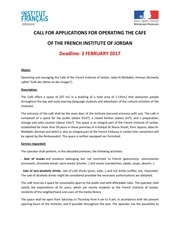 appel candidature cafe 22012017 english