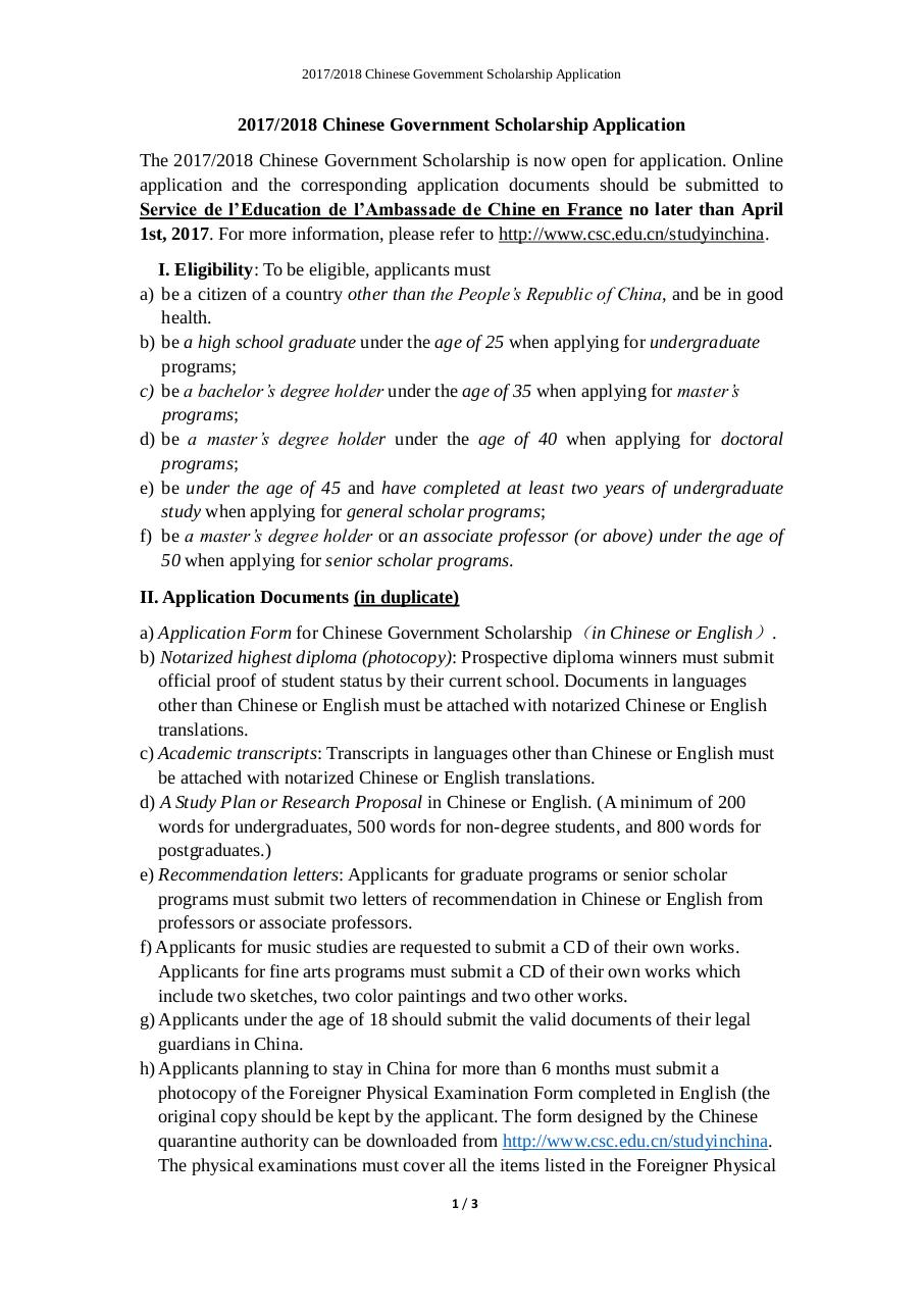 2017-2018 Chinese Government Scholarship Application.pdf - page 1/3