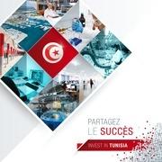investir en tunisie partagez le succes