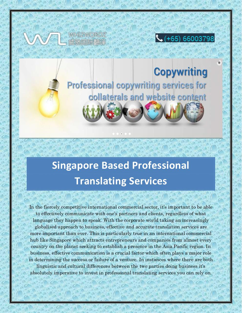 Certified Translation Services.pdf - page 1/5