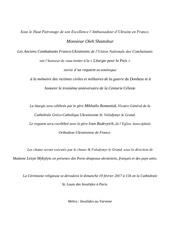 messe aux invalides le 19 fevrier a 15h