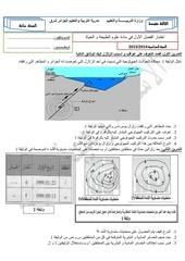 Fichier PDF 2 2