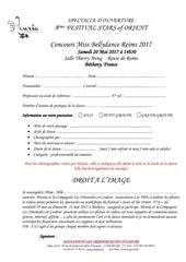2017 fiche inscription au concours francais4