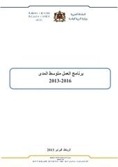 portefeuille projets pdmt 2013 2016