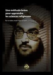 Fichier PDF methode shaykh nasir al fahd