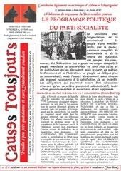 newsletter1724