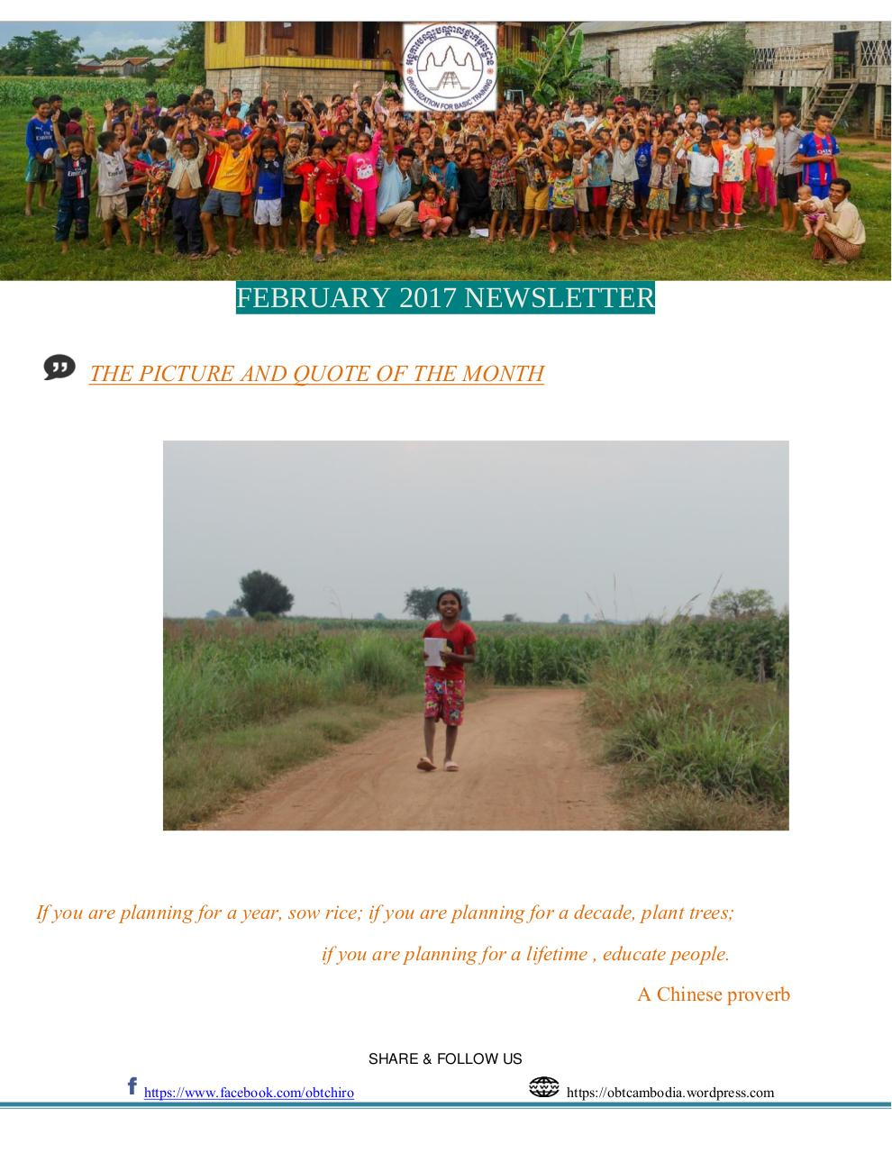Feb 2017 newsletter final.pdf - page 1/6