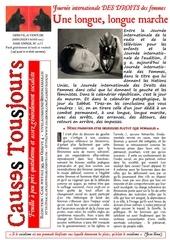 newsletter1731