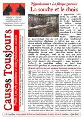 newsletter1732