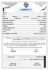 Fichier PDF fiche dadhesion