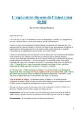 le sens de l attestation de foi ahmed ibrahim blog
