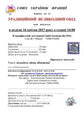 pub paques 16 avril 2017fr ukr 1
