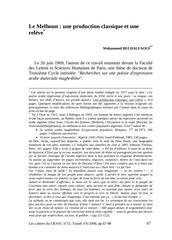 turath 15 14 le melhoun1