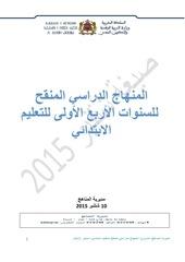 fichier pdf sans nom 10