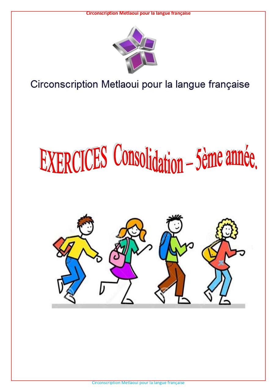Exercices Consolidation 5ème.pdf - page 1/26