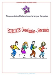 Fichier PDF exercices consolidation 5eme