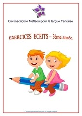 exercices ecrits 3eme annee