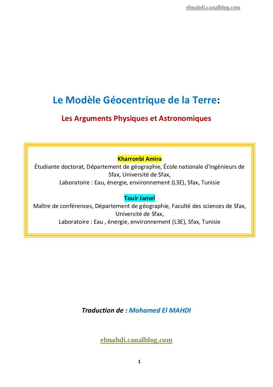 Aperçu Le modèle Géocentrique de la Terre (Kharronbi Amira ).pdf - Page 1/19