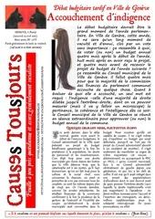 newsletter1758