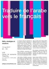 Fichier PDF petite affiche 1