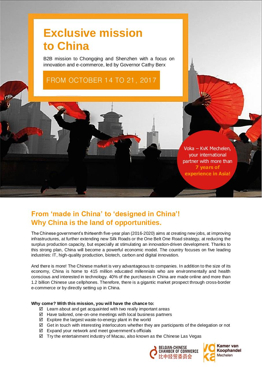 Aperçu du document ENG LEAFLET_B2B mission to China by Voka Mechelen in October.pdf - page 1/4