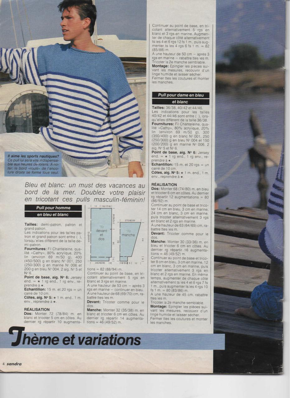 Aperçu pull marin homme et femme été.pdf - Page 1/2